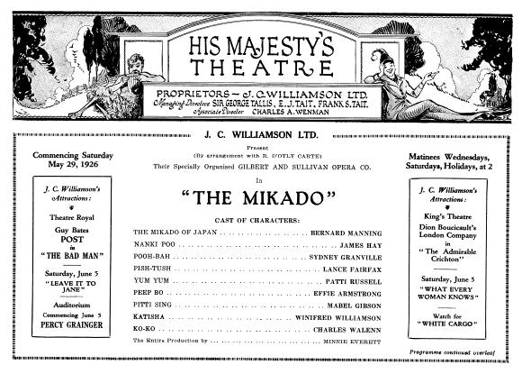 Mikado program image