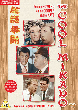 Martin Slavin Stubby Kaye Frankie Howerd The Cool Mikado Original Soundtrack Recording